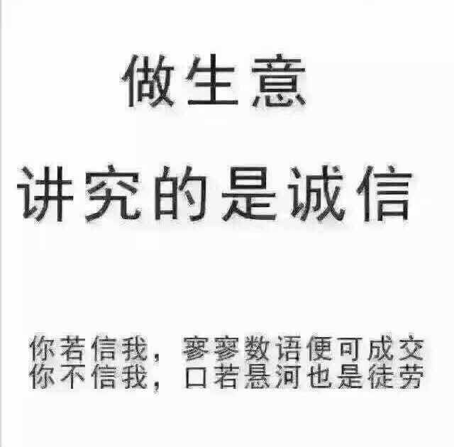 诚信香烟批发中华.玉溪.芙蓉王